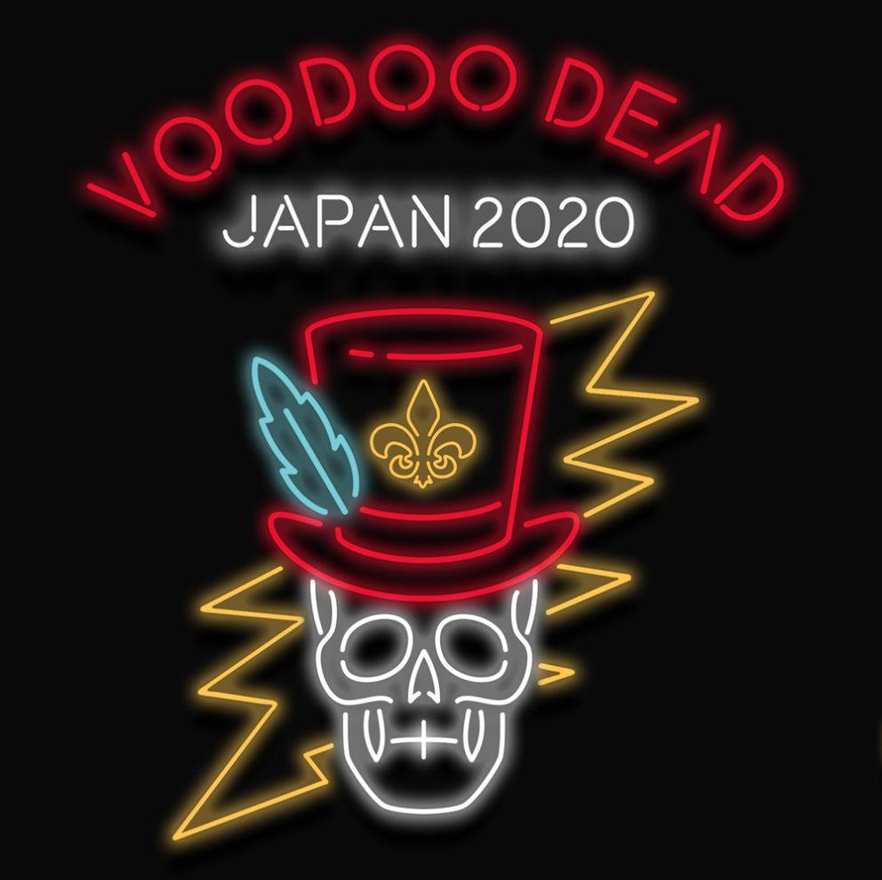 Japan Tour Feb 2020 Limited Artist Edition Print Voodoo Dead